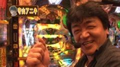 #17 パチンコ頂リーグ/仮面ライダーV3/牙狼FINAL/動画