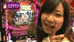 #19 パチンコ頂リーグ/消されたルパン〜 394Ver./仮面ライダーV3/動画
