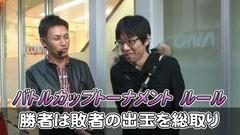#90 パチスロ必勝本777/エウレカ2/獣王 王者の帰還/Persona4/動画