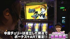 #92 パチスロ必勝本777/スタードライバー/マジハロ4/Persona4/動画