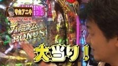 #23 パチンコ頂リーグ/北斗の拳5 百裂/消されたルパン 394Ver./動画