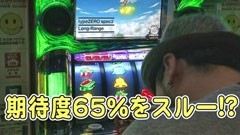 #95 パチスロ必勝本777/エウレカ2 /Persona4/クランキーコレクション/動画