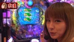 #26 パチンコ頂リーグ/CR牙狼外伝 桃幻の笛XX・Y2/動画