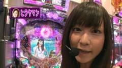 #28 パチンコ頂リーグ/CRスーパー海物語IN沖縄3 桜マックス/動画