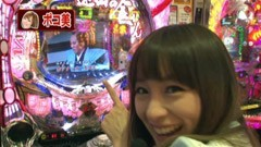#29 パチンコ頂リーグ/ルパン三世〜消されたルパン〜 394Ver./動画