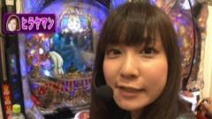 #31 パチンコ頂リーグ/CRぱちんこキン肉マン 夢の超人タッグ編/動画