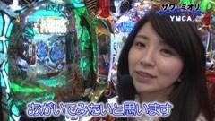#14 PPSLタッグリーグ/パチスロ鉄拳2nd/CRルパン三世/動画