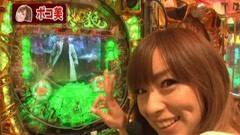 #34 パチンコ頂リーグ/キン肉マン 夢の超人タッグ編/動画