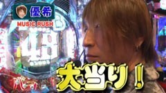 #37 パチンコ頂リーグ/CRぱちんこAKB48 バラの儀式/動画