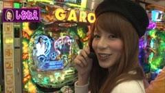 #40 パチンコ頂リーグ/CR牙狼金色になれXX/動画