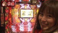 #47 パチンコ頂リーグ/北斗の拳6拳王/CR 009/牙狼金色になれ/動画