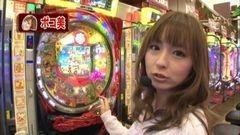 #52 パチンコ頂リーグ/スーパー海物語IN沖縄3ASB/動画