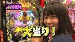#55 パチンコ頂リーグ/真・花の慶次/CR麻雀物語2/牙狼金色/動画