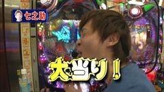 #59 パチンコ頂リーグ/真・花の慶次/APPLESEED/ヱヴァ9/動画
