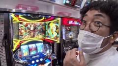 #13 船長タック8th/スロ モンキーターンIV/サラ番2/大海4/新・必殺仕置人/動画