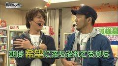 #51 松本ゲッツ!!L/キンパルDOT/北斗修羅/サラ番/動画