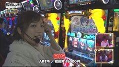 #59 松本ゲッツ!!L/牙狼-守りし者-/サラ番/涼宮ハルヒの憂鬱/動画