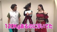 #12 船長タック6th/凱旋/ウルトラセブン2/綱取物語/動画