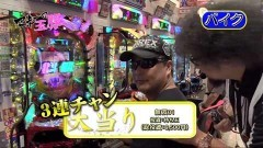 #4 マネ玉豚/北斗無双甘/北斗無双/動画