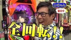 #12 マネ玉豚/トキオスペシャル/ヱヴァ超覚醒/めぞん一刻〜約束〜/動画