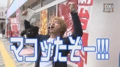 #26 DXバトル/押忍!番長3/パチスロ サクラ大戦〜熱き血潮に〜/動画