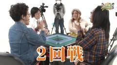 沖と魚拓の麻雀ロワイヤル RETURNS 第170話/動画