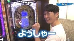 #100 実戦塾/冬ソナRe/北斗無双/天龍/犬夜叉/クィーンIIDX/動画