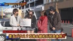 #93 ペアパチ/CR大海物語4/北斗の拳7 転生/動画