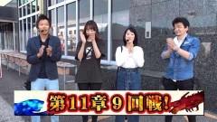 #129 ペアパチ/Pうる星やつら/009COJ/どらきゅあ!/動画