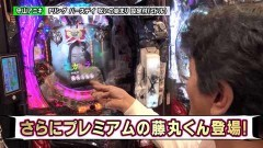 #137 ペアパチ/北斗無双/Pリング バースデイ/動画