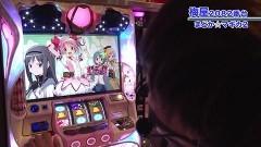 #590 嵐・梅屋のスロッターズ☆ジャーニー/埼玉県★後編/動画