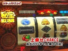 #27 万発・ヤングのわかってもらえるさ太王四神記/忍魂/動画