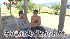 #156 わかってもらえるさ/北斗転生/RAIZIN/秘宝伝Rev/動画