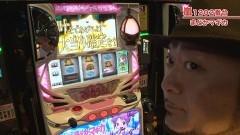 #511 嵐・梅屋のスロッターズ☆ジャーニー/石川県★前編/動画