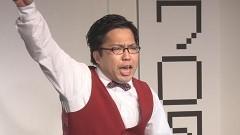 ネタの笑タイム3 〜大爆笑ネタ盛りだくさん〜/動画