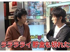 #25 ブラマヨ吉田のガケっぱち!!ヒラヤマン/藤原時(藤崎マーケット)/動画
