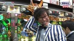 #9 RSGre/魔戒ノ花/北斗6 拳王/CRキャプテンハーロック/動画