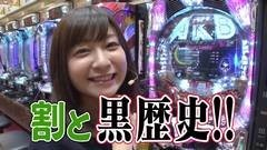 #193 ガケっぱち!!/おばけザウルス/動画