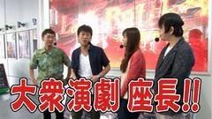 #205 ガケっぱち!!/硲陽平(イシバシハザマ)/動画