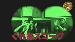 「くだまきくれあ」第4弾 西麻布「FxLOOP(フループ) 西麻布」編 その�C/動画