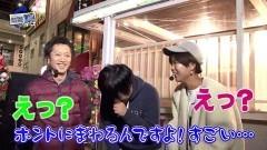 #160 RSGre/ダンバイン/消されたルパン/戦国乙女5/動画