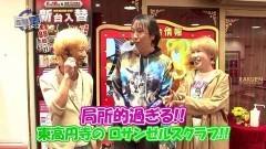 #185 RSGre/牙狼 魔戒ノ花BOG/大海4/Pうる星やつら/動画