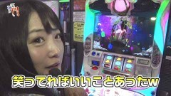 #71 笑門/SLOT魔法少女まどか☆マギカ2/動画