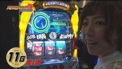 #9 パニ7スピンオフ/ハルヒ/SHAKEIII/動画