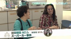 #12 トーキングヘッド/木村は謝罪するのか!?/動画