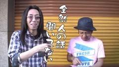 #333 おもスロ/秘宝伝Rev./沖ドキ!/動画