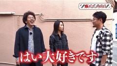 #67 旅打ち/綱取/天龍/グレートキングハナハナ/動画