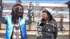 #372 おもスロ/ハーデス/GI優駿倶楽部2/動画