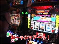 無料PV#9★あらシン/動画