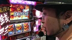 #55 あらシン/主役は銭形2、バジリスク/動画